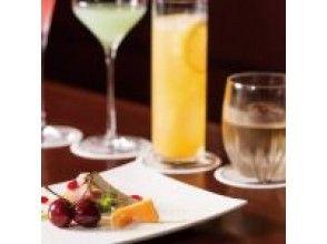 プランの魅力 Restaurant & Bar の画像