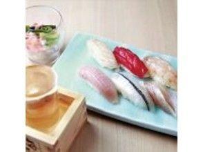 プランの魅力 일본 요리 & 스시 の画像