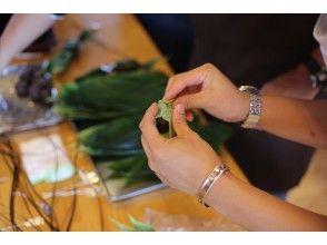 プランの魅力 Wrap the bean paste in dumplings の画像