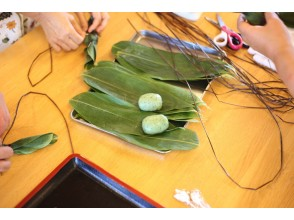 プランの魅力 Wrap in bamboo grass の画像