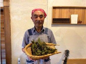 プランの魅力 Steam the bamboo dumplings の画像
