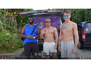 プランの魅力 海外の旅番組で青の洞窟屋が放送されました! の画像