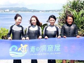 プランの魅力 沖縄でお待ちしてます!明日も晴れますように! の画像