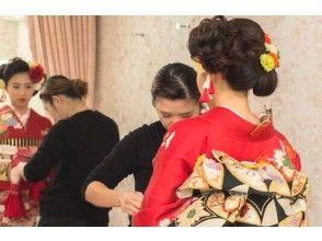 プランの魅力 Kimono aftercare diagnostician の画像