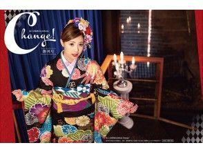 """プランの魅力 The furisode style book """"change!"""" Is the company's complete original book. の画像"""