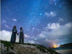 プランの魅力 Winter sky の画像