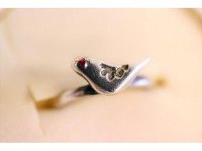 プランの魅力 由银粘土制成的银配件☆戒指和吊坠一日体验也开放☆ の画像