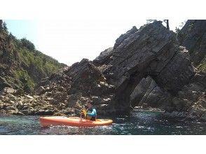 プランの魅力 Sennuki Matsushima の画像