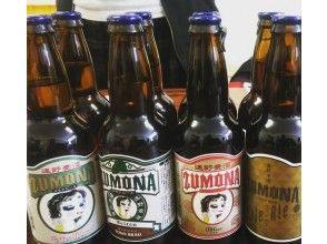 プランの魅力 遠野麦酒ZUMONA の画像