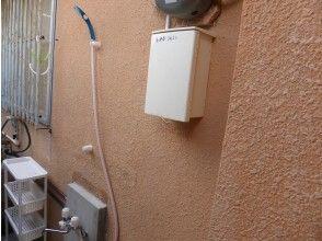 プランの魅力 温水シャワー の画像