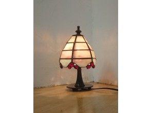 プランの魅力 卓上ランプ小 の画像
