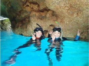 プランの魅力 Blue cave, the mystery of nature の画像