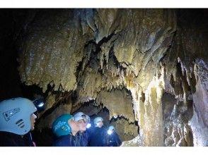 【鍾乳洞探検】Lv.2ケイビング岡山コースの魅力の説明画像