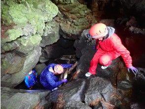 プランの魅力 いざ、洞窟へ!! の画像