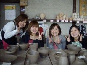 プランの魅力 少人数も、団体も大歓迎!みんなで楽しみながら作陶しましょう の画像