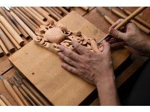 プランの魅力 Experience authentic craftsmanship with professional skills! の画像