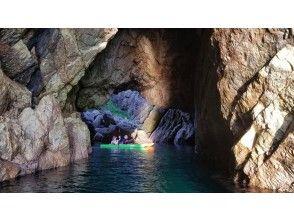 プランの魅力 Cave of light の画像
