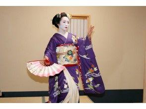 プランの魅力 優雅な京舞 の画像