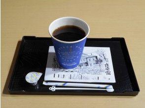 プランの魅力 淹れたてのコーヒーはいかが? の画像