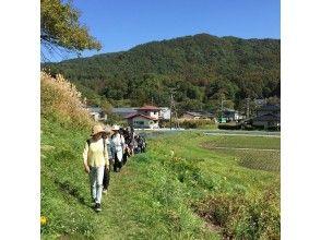 プランの魅力 Satoyama plateau course の画像