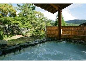 プランの魅力 An open-air bath for the five senses の画像
