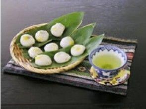 プランの魅力 Zao gourmet is one of the pleasures! の画像