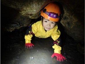 プランの魅力 Inside the cave is an extraordinary world! の画像