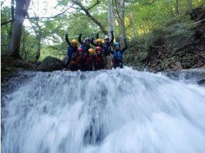 プランの魅力 達成感◎シャワークライミング・滝登り体験 の画像