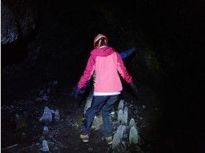 プランの魅力 いざ、洞窟へ② の画像
