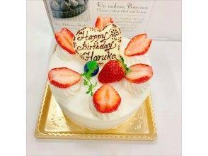 プランの魅力 4号ホールケーキ 5,500円~ の画像