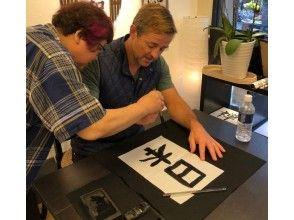プランの魅力 Detour calligraphy experience (can be added as an option) の画像
