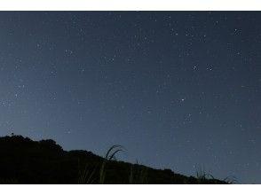 プランの魅力 Countless starry sky ☆ ★ ☆ の画像