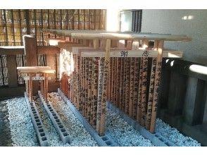 プランの魅力 Inari Shrine の画像