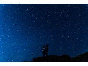 プランの魅力 Take a commemorative photo with the starry sky の画像