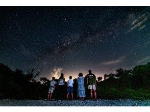 プランの魅力 The Milky Way in the summer! !! の画像