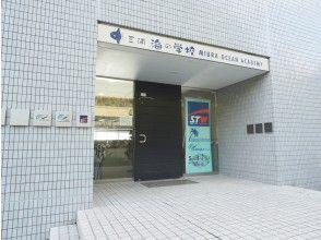 プランの魅力 There is a parking lot in front of the facility entrance ♪ の画像