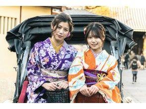 プランの魅力 Rickshaw in kimono ♪ の画像