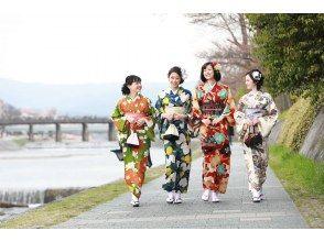 プランの魅力 If you come to Kyoto, please stop by the teahouse. の画像