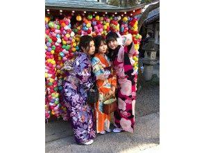 プランの魅力 A short walk from Yasaka Koshindo, a brilliant spot の画像