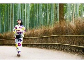 プランの魅力 In the bamboo grove of Arashiyama ♪ の画像