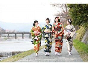プランの魅力 Speaking of Kyoto, after all Kamogawa の画像