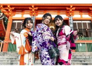 プランの魅力 Get along with each other at Kodaiji Temple ♪ の画像