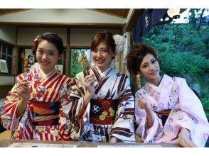プランの魅力 This is a spot where you can feel Kyoto as much as Gion Shinbashi. の画像