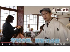 プランの魅力 It was also worn by famous overseas entertainers! の画像