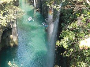 プランの魅力 Takachiho Gorge の画像
