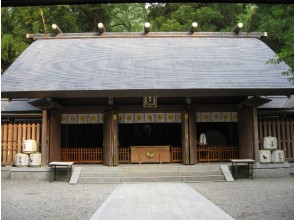 プランの魅力 Amanoiwato Shrine の画像