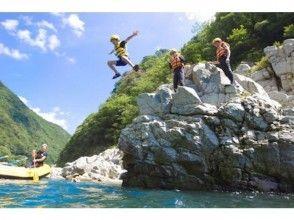 プランの魅力 大ジャンプ!! の画像