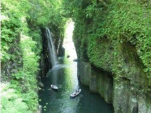 プランの魅力 Takachiho Gorge The の画像