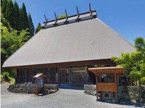 """プランの魅力 An old folk house """"Kagura-juku"""" A の画像"""
