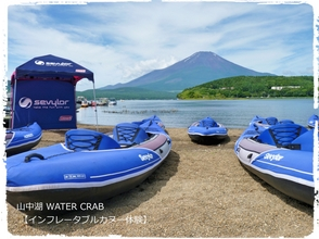 """Charm of description image of your walk !! beginner Own the Lake Yamanaka """"inflatable canoe experience"""""""